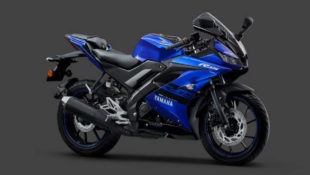 Yamaha R15 V3 Indian Version Dual ABS